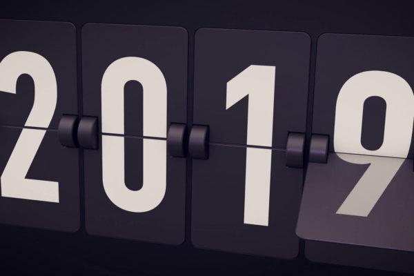 C Новым вас 2019-м годом