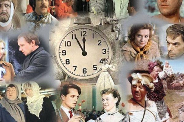 Советские новогодние фильмы и не только